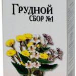 kashel_u_vzroslogo_bez_temperaturi_chem_lechit