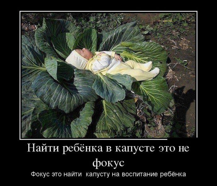 Kak smehoterapiya_vliyaet_na_organizm