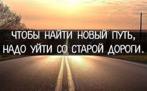 Zabolevaniya_pecheni_simptomy_i_priznaki_bolezni_c_pozitsii_psikhosomatiki