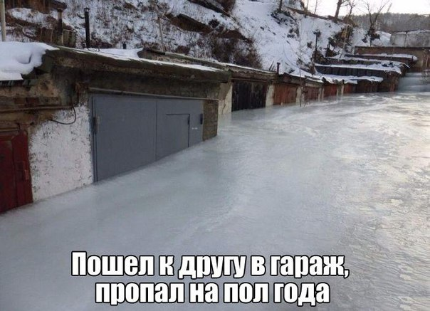 Smehoterapiya_Zimnja_ironija