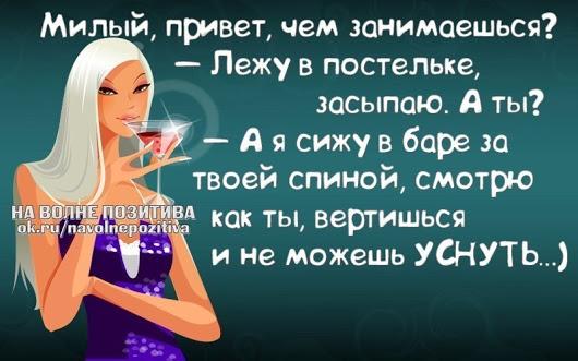 Smehoterapiya_Ocherednoy_seans