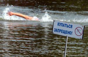 Pravila_povedeniya_na_vode_letom