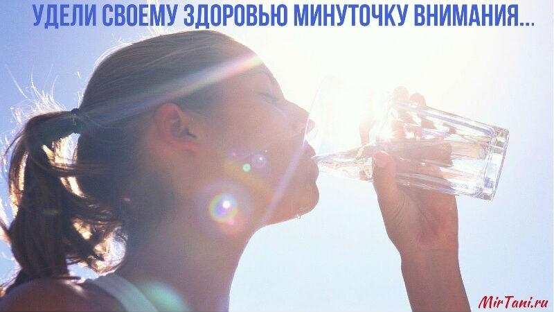 Moi_sekrety_zdoroviya_i_dolgoletiya