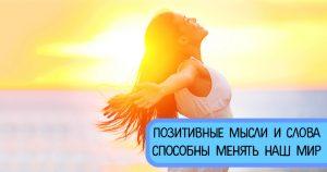 zachem_chelovek_poznayet_sebya_v_sovremennom_mire