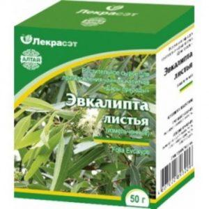 Khronicheskiy_prostatit_simptomy_i_lechenie