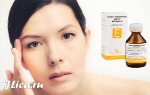 2 Vitamin_E_dlya_chego_polezen_zhenshchinam