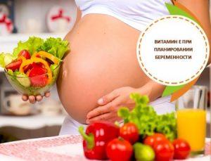 Vitamin_E_dlya_chego_polezen_zhenshchinam