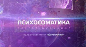rak_golovnogo_mozga_prichini_vozniknoveniya