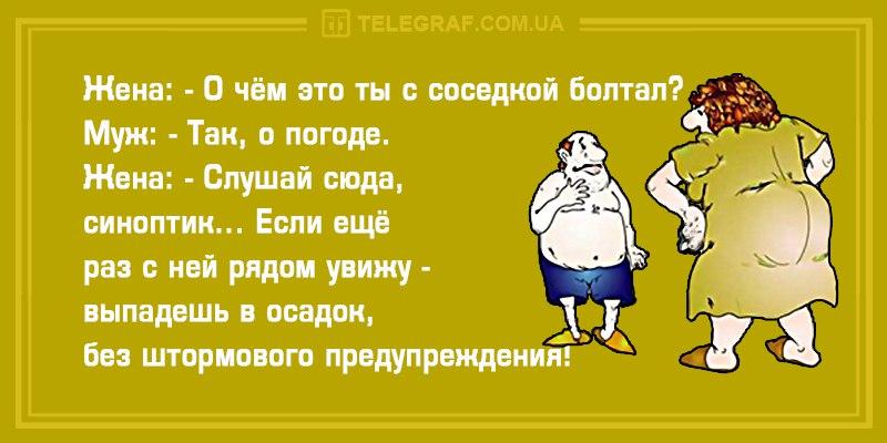 11 Smehoterapiya_Smejtes_kogda_vam_ne_do_smeha