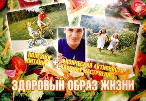 Kakie_produkti_povichayut_immunitet