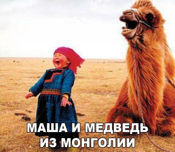 4 Smehoterapiya_Smejtes_kogda_vam_ne_do_smeha