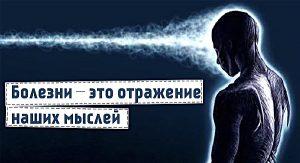 Bolezn_Parkinsona_simptomi_i_priznaki_neobychnyy_vzglyad
