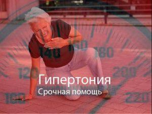 Nekorrektnoe_okazanie_pervoy_meditsinskoy_pomoshchi