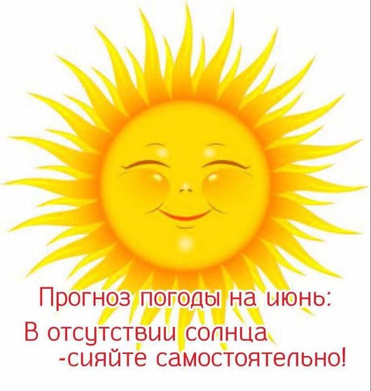 Smehoterapiya_polza_dlya_zdoroviya