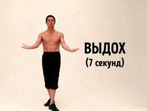 Pravilynoe_dykhanie_osnova_zhizni_zdoroviy_i_dolgoletiya