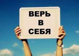 Uznaite_kak_vash_razum_mozhet_vylechit_telo