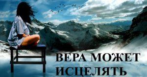 V_tvoikh_myslyakh_est_sila