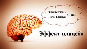 Nauka_istseleniay_myslaymi_argumenty