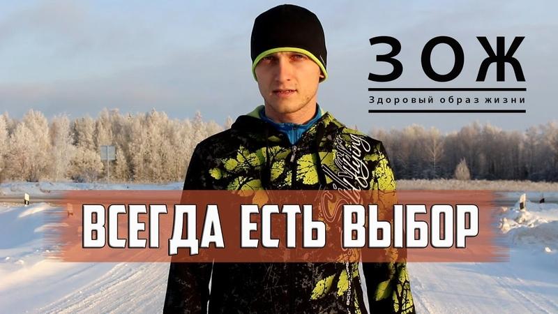 Vedu_zdorovyi_obraz_zhizni