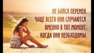 Statusy_pro_zhizn_mudrye_korotkie_so_smuslom