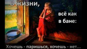 Chto_takoe_schastie_rassuzhdeniya