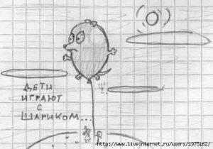 Kak_izbavitsya_ot_plokhikh_myslei_v_golove