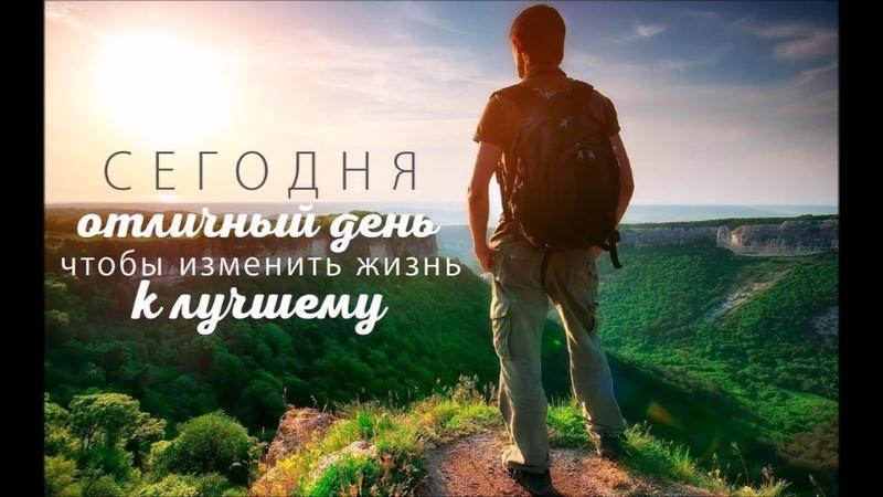 Kak_izmenit_svoyu_zhizn_k_luchshemu_poshagovaya_instruktsiya