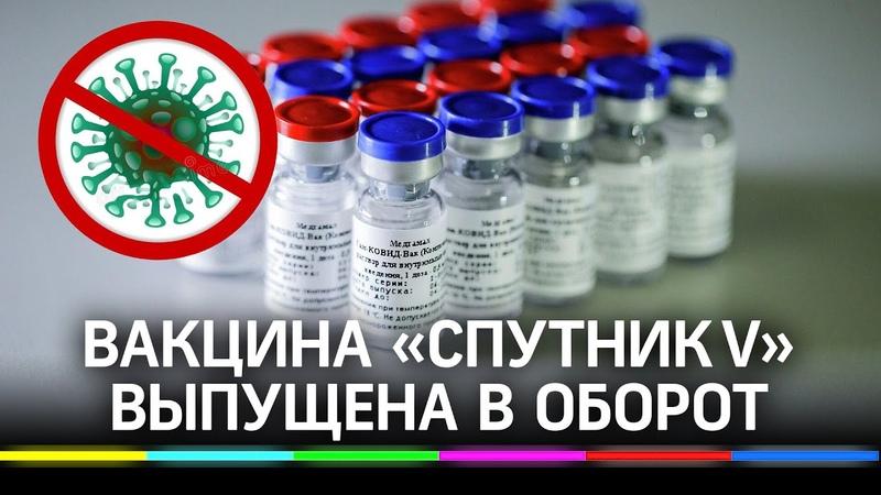 Privivka_ot_kovida_protivopokazaniya_i_pobochnye_deistviya